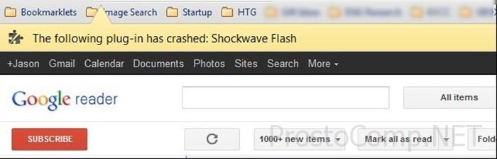 Как устранить ошибку Shockwave Flash в Google Chrome?