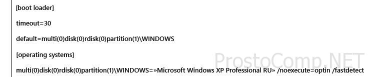 Как восстановить файл boot.ini?