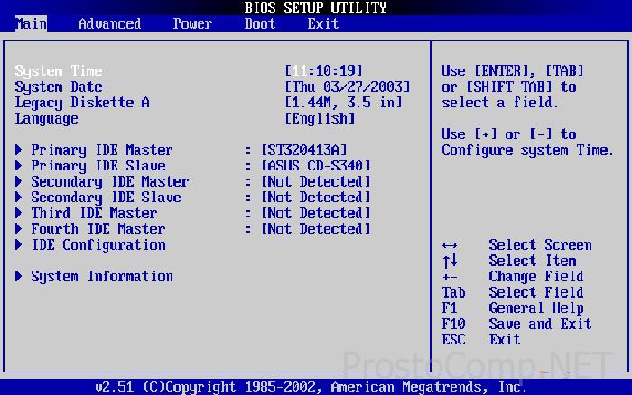Как зайти в биос на windows 10 - 0
