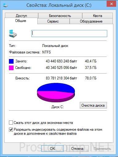 восстановления утерянных данных