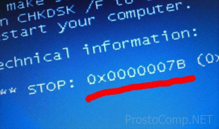 Компьютер перезагружается, виснет и показывает синий экран. Что делать?