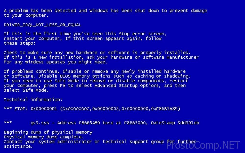 компьютер перезагружается виснет и показывает синий экран