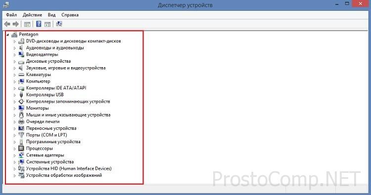 kak-uznat-xarakteristiki-kompyutera-3