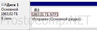 2048 гигабайт