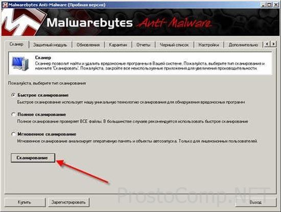 Невозможно зайти на свою страницу VKontakte