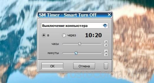 SM Timer