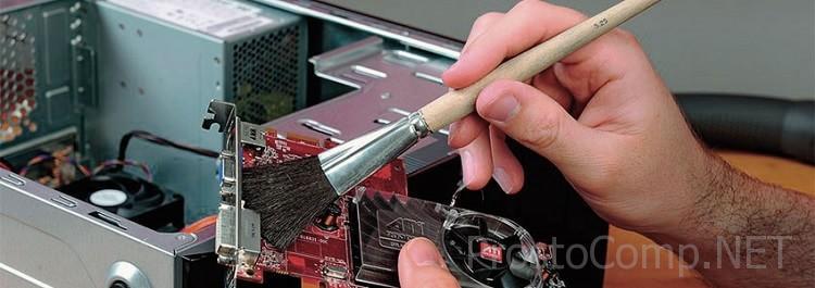 Правильный уход за компьютером