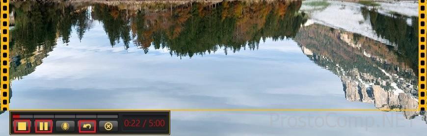 kak-zapisat-video-s-ekrana-kompyutera-11