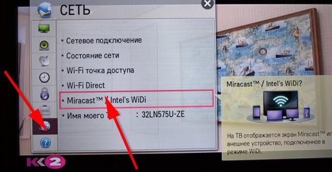 besprovodnoy-displey-dlya-Android-po-tehnologii-Miracast.jpeg-1