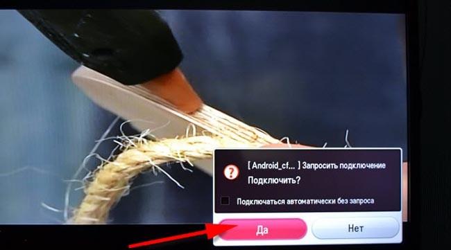 besprovodnoy-displey-dlya-Android-po-tehnologii-Miracast.jpeg-5