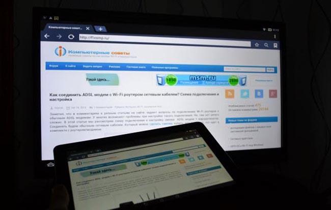 besprovodnoy-displey-dlya-Android-po-tehnologii-Miracast.jpeg-8