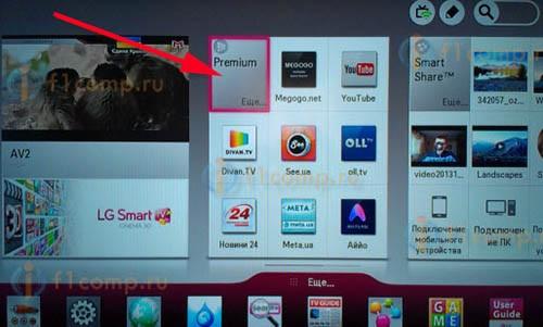 kak-smotret-onlajn-video-na-televizore-lg-smart-tv-2