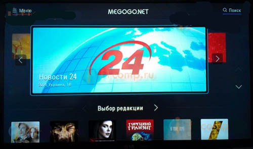 kak-smotret-onlajn-video-na-televizore-lg-smart-tv-6