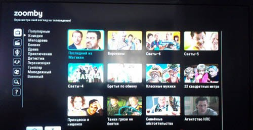 kak-smotret-onlajn-video-na-televizore-lg-smart-tv-7