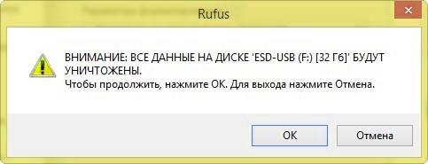 kak-sozdat-zagruzochnuyu-fleshku-s-windows-10-tp-11