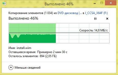 kak-sozdat-zagruzochnuyu-fleshku-s-windows-10-tp-4
