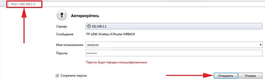 Как узнать кто подключен к моей Wi-Fi сети?