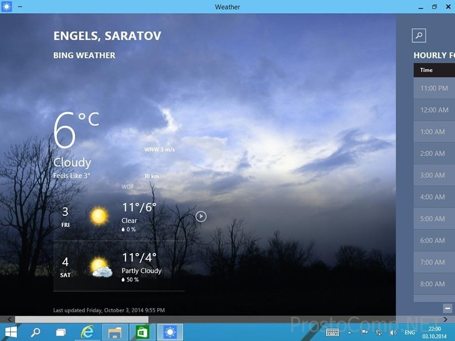 poshagovaya-ustanovka-windows-10-na-kompyuter-20-min
