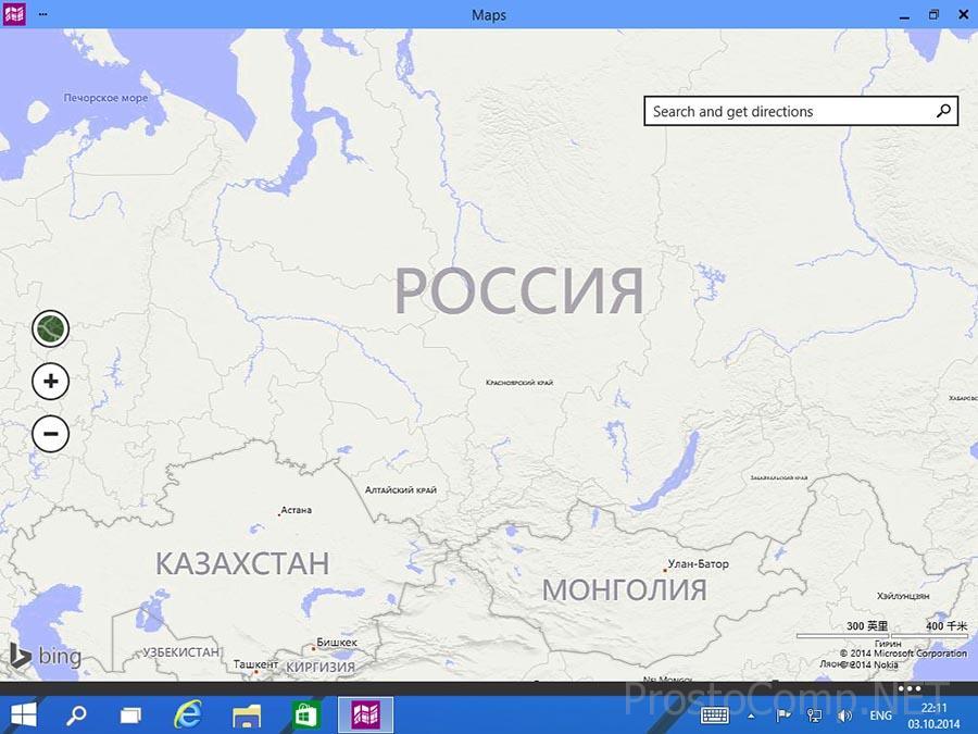 poshagovaya-ustanovka-windows-10-na-kompyuter-26-min