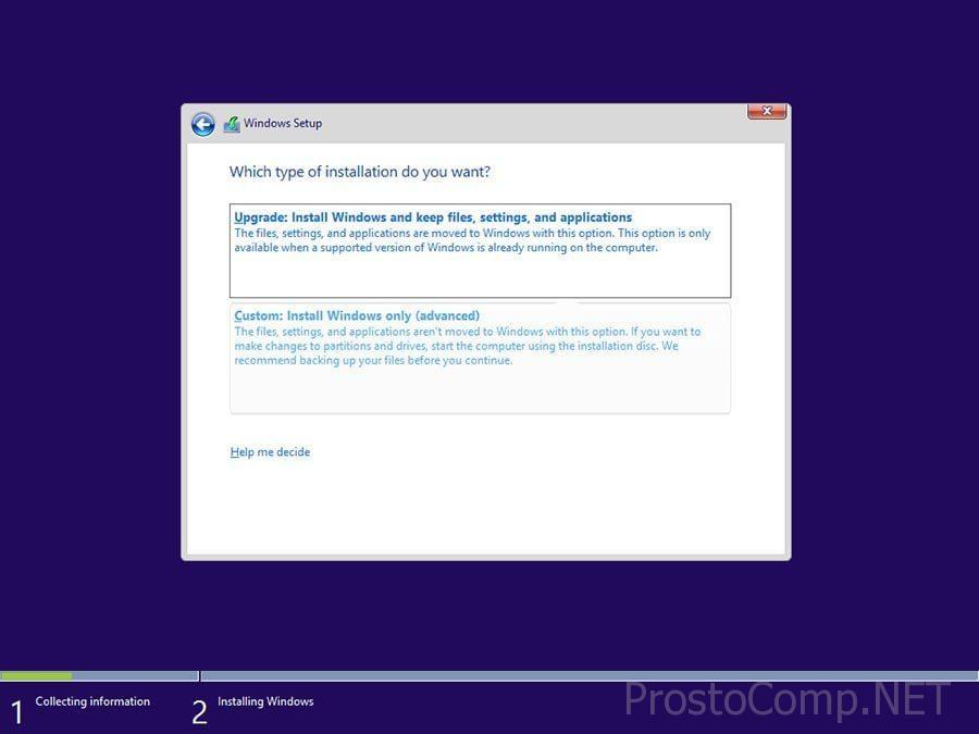 poshagovaya-ustanovka-windows-10-na-kompyuter-4-min
