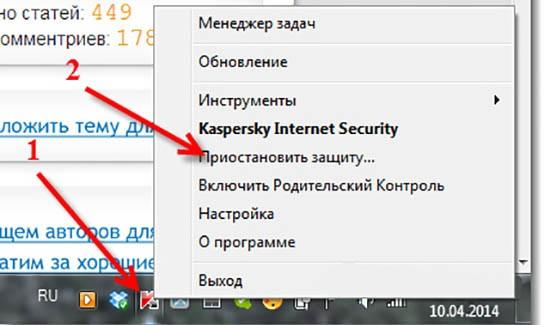 wi-fi-est-a-internet-ne-rabotaet-chto-delat-2