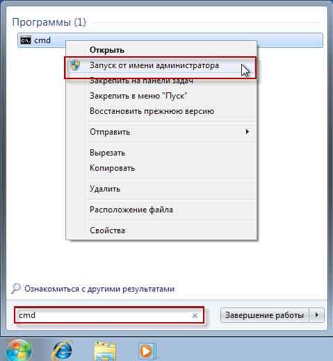 cmd-windows