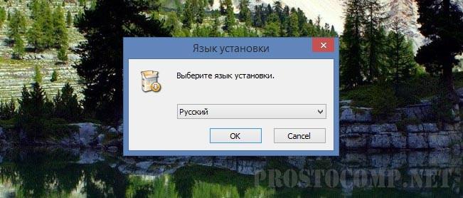 kak-otkryt-fajl-djvu-2
