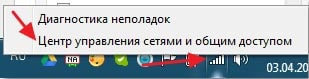 nastrojka-yandeks-dns-3