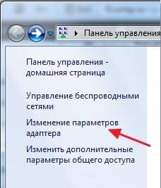 nastrojka-yandeks-dns-4