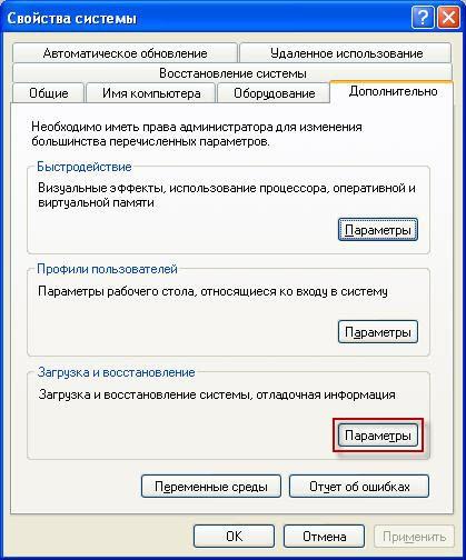 oshibka-pamyat-ne-mozhet-byt-read-11