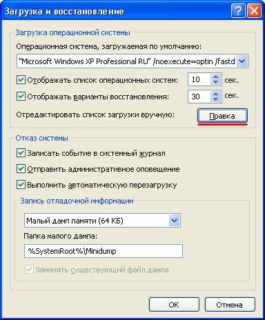 oshibka-pamyat-ne-mozhet-byt-read-12