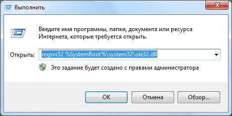 oshibka-pamyat-ne-mozhet-byt-read-14
