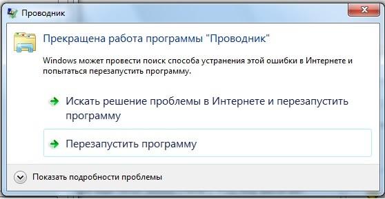 oshibka-pamyat-ne-mozhet-byt-read-2
