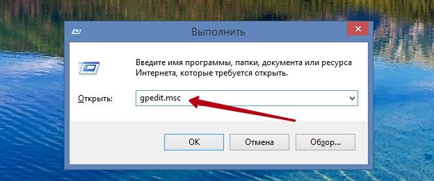 otklyuchit-fajl-keshirovaniya-thumbs-db-1