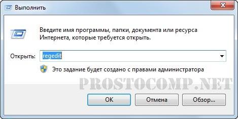 redaktor-reestra-7
