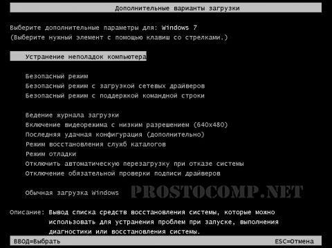 test-operativnoj-pamyati-3