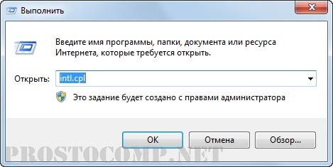 yazykovaya-panel