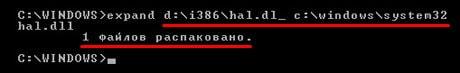 hal-dll-8