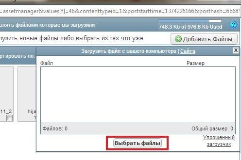 kak-udalit-virus-s-kompyutera-12