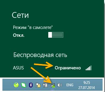 wi-fi-windows-8-11