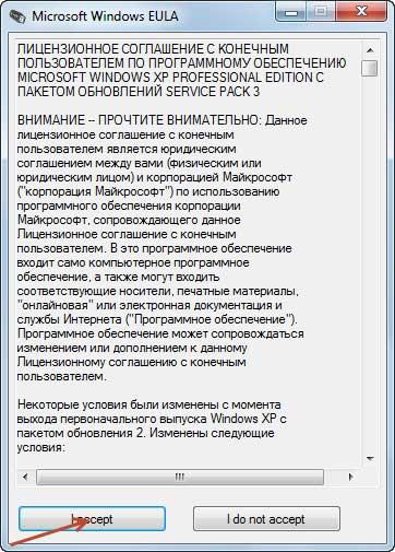 zagruzochnaya-fleshka-s-neskolkimi-operacionnymi-sistemami-7