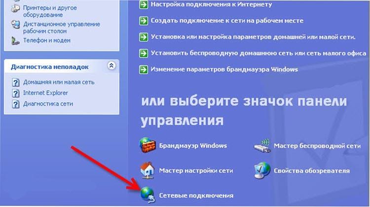 avtomaticheskiy-ip-adres