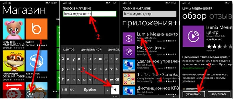 dlna windows phone