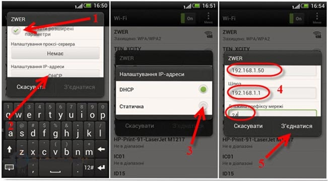 ip android