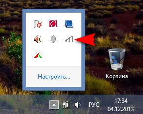 kak-otkryt-obschiy-dostup-k-faylam-po-seti-v-windows-8-2-min