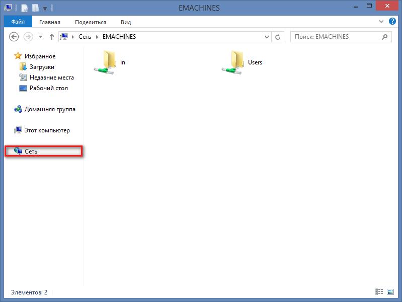 kak-otkryt-obschiy-dostup-k-faylam-po-seti-v-windows-8-22-min