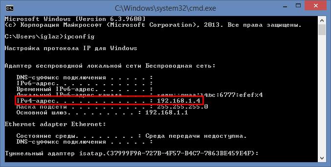 открыть общий доступ к файлу