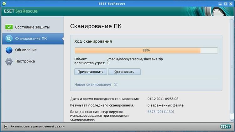 livecd-eset-nod32-5