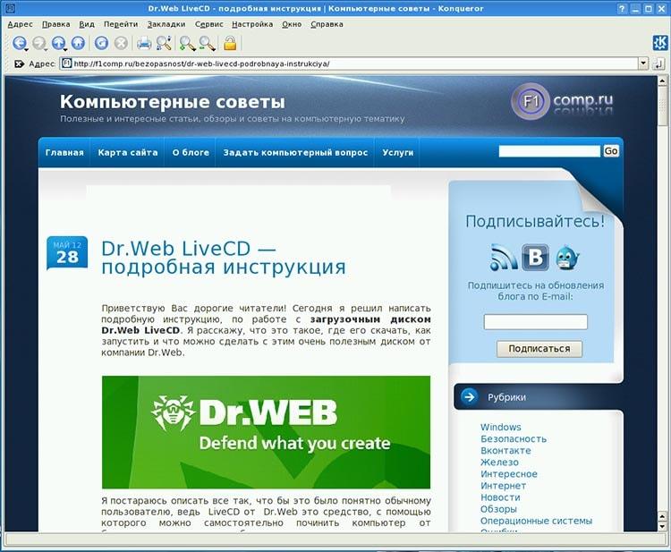 livecd-eset-nod32-6