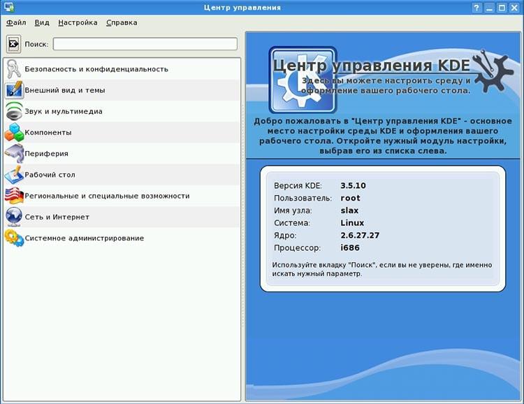 livecd-eset-nod32-7